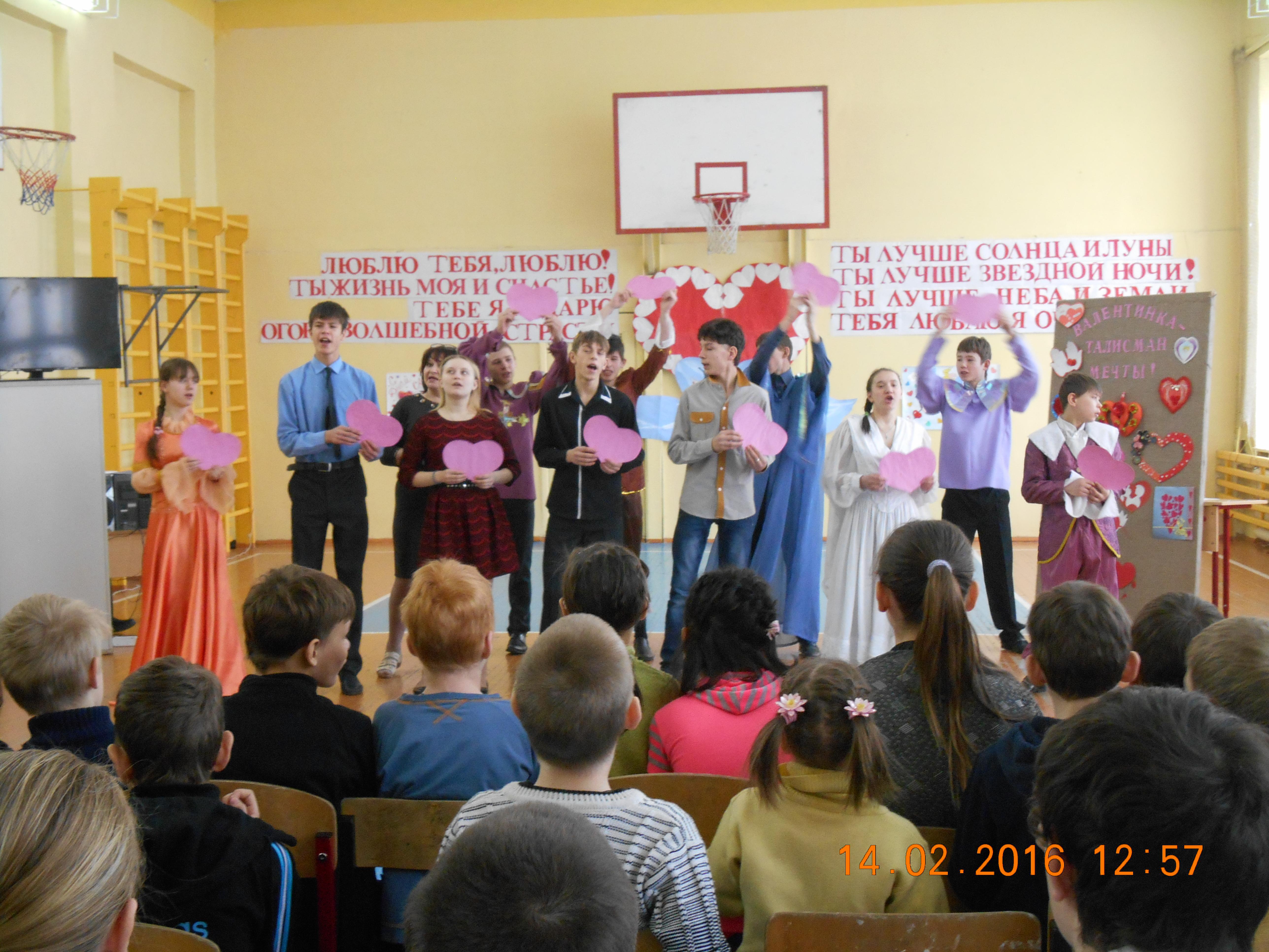 журнал школы 65 кемерово